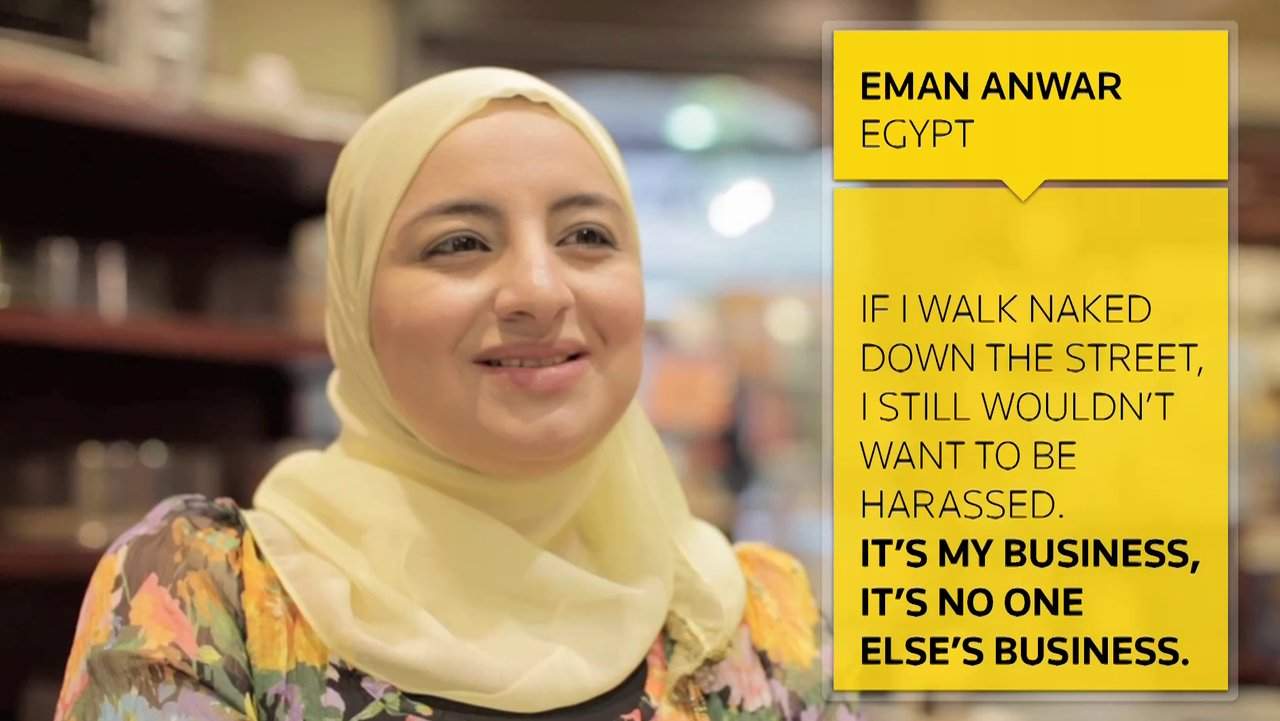 Eman Anwar ��� Egypt (English)