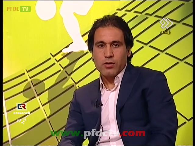 Interview with Mehdi Mahdavikia | 1/26/2013 – after Tehran Derby #76