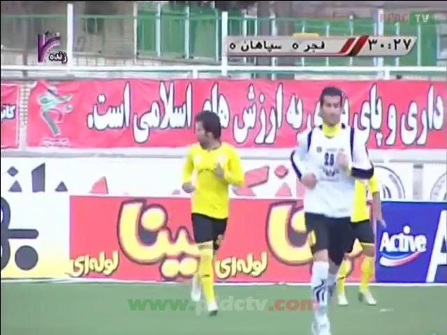 Fajr Sepasi – Sepahan | HIGHLIGHTS — IPL 12/13 — Week 24