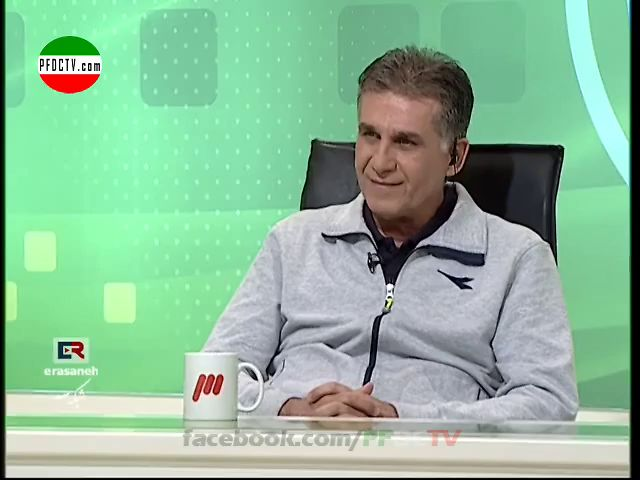 Carlos Queiroz — Interview on Navad | 2/4/2013