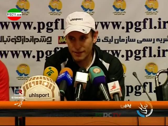 Pre-Match Interview | Perspolis Vs. Sepahan | Week 26 – Season 12/13