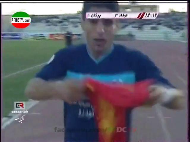 Milad Zeneyedpour | Disrespectful gesture