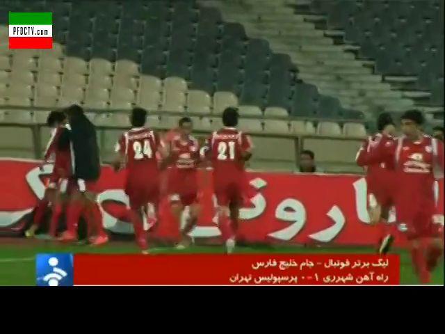 Doorbin Khabarsaz | Perspolis 0-1 Rah Ahan