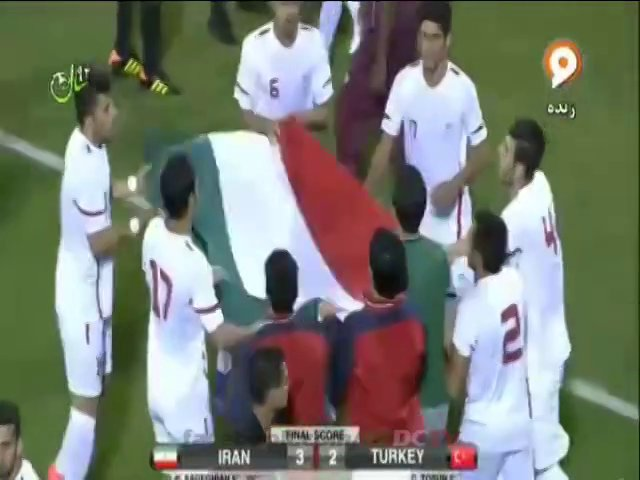 U-23 | Iran – Turkey | Qatar Tournament – 2013 | FINAL