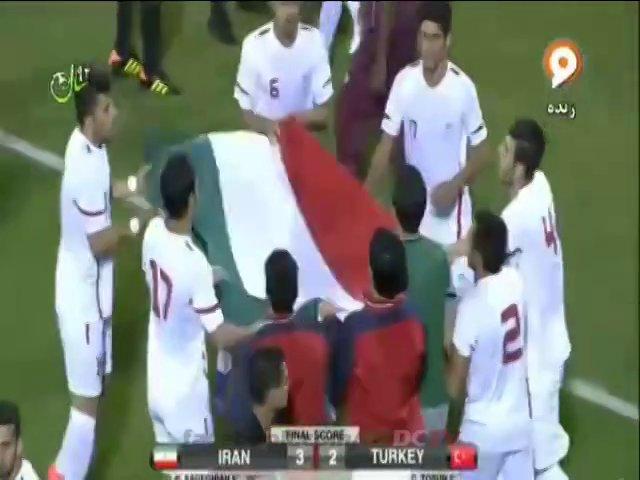 U-23 | Iran – Turkey | Qatar Tournament – 2013 | FINAL