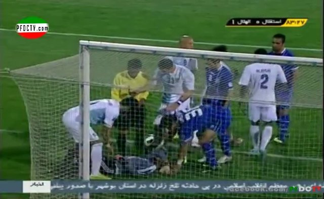 Esteghlal (IRAN) Vs. Al Hilal (KSA) | MATCH HIGHLIGHTS | ACL 2013 – Group D