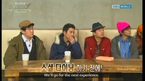 Qualifications Of Men Ep.198