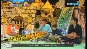Hello Counselor Ep.114