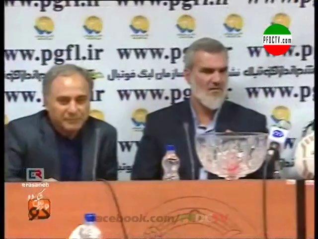Final draw – Hazfi Cup 12/13