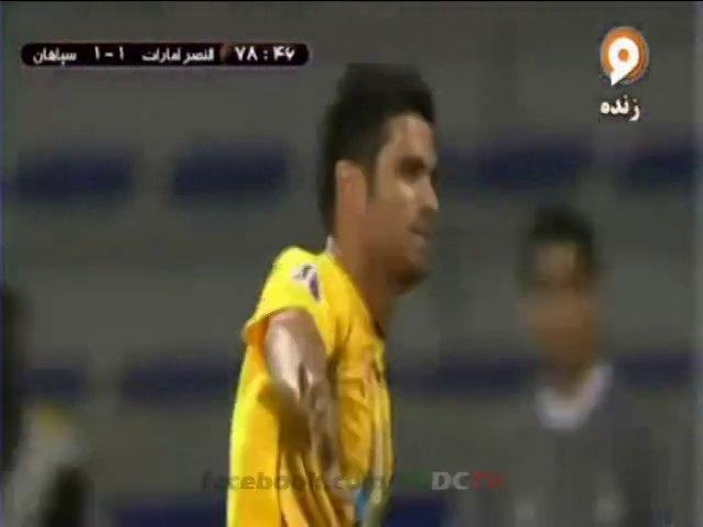 Al Nasr (UAE) Vs. Sepahan (IRAN) | HIGHLIGHTS | ACL 2013 – Group C