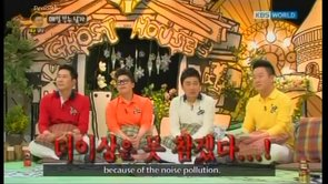 Hello Counselor Ep.115