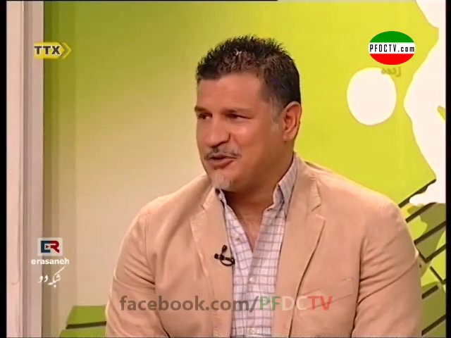 Interview with Ali Daei – 4/27/2013