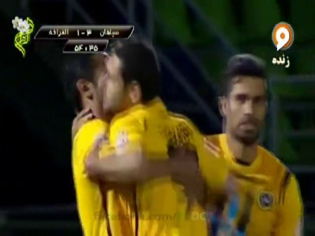 Sepahan (IRAN) Vs. Al Gharafa (Qatar)  | HIGHLIGHTS | ACL 2013 – Group C