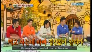 Hello Counselor Ep.116