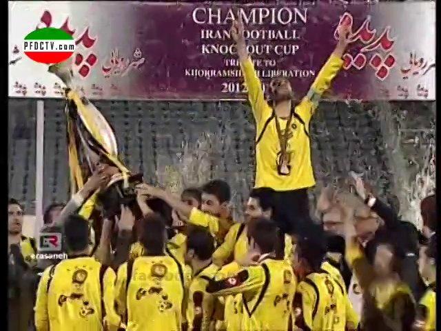 Sepahan Isfahan   Hazfi Cup 12/13   – Championship Celebration