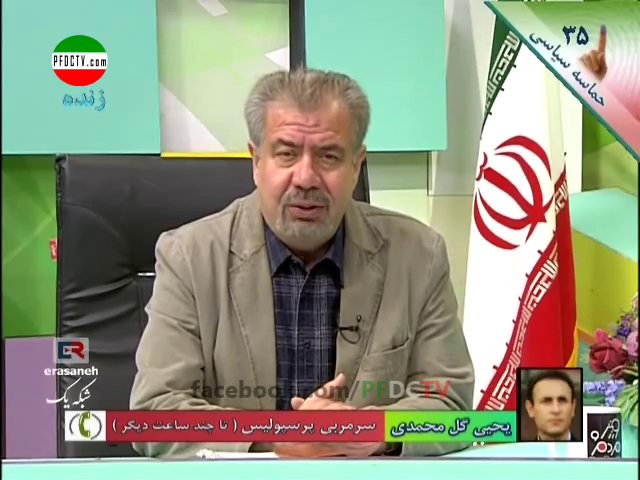 Interview with Golmohammadi – after Hazfi final 2013 | PART 2