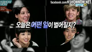 WGM Global Edition (full)