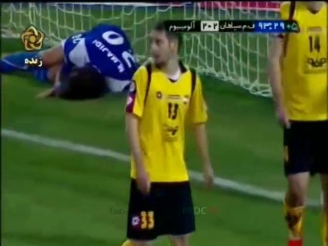 Sepahan – Aluminum | HIGHLIGHTS — IPL 12/13 — Week 34