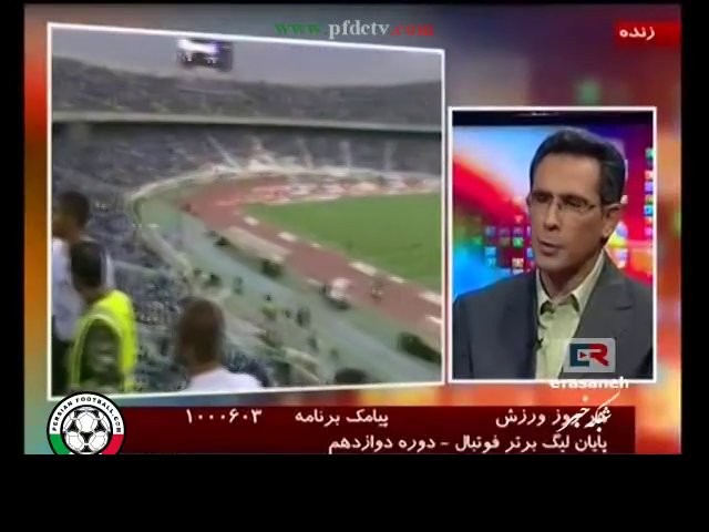 Interview with Majid Saleh – after Esteghlal Championship 12/13