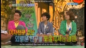 Hello Counselor Ep.118