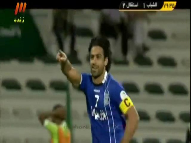 Al Shabab (UAE) Vs. Esteghlal (IRAN) | HIGHLIGHTS | ACL 2013 – Round of 16