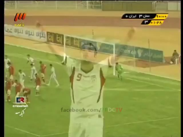 GOALS » Oman – Iran | Friendly 2013