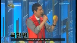 Immortal Song 2 Ep.100