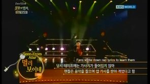 Immortal Song 2 Ep.106