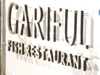 Poslovna priča - Restoran Gariful