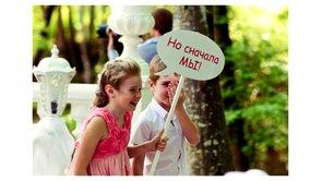 Как сделать свадьбу с душой и со вкусом