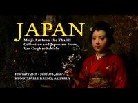 Meiji-Kunst & Japonismus, Aus der Sammlung, Khalili Kunst Halle Krems, Austria