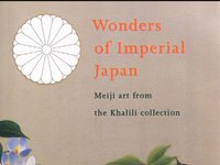 Wonders of imperial Japan, Meiji art from the Khalili Collection, Van Gogh Museum, Amsterdam, Netherlands
