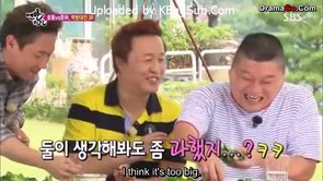 Barefoot Friends Ep.23