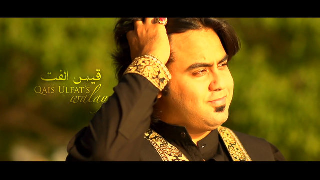 Qais Ulfat - Walay SEP 2013 Full HD