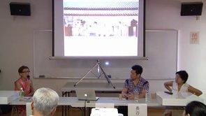 「犬島アーティストトーク : 長谷川祐子 x 妹島和世 x 名和晃平」