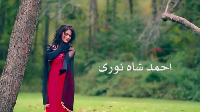 Qashang (Qataghani) - Ahmad Shah Noori OCT 2013 Full HD