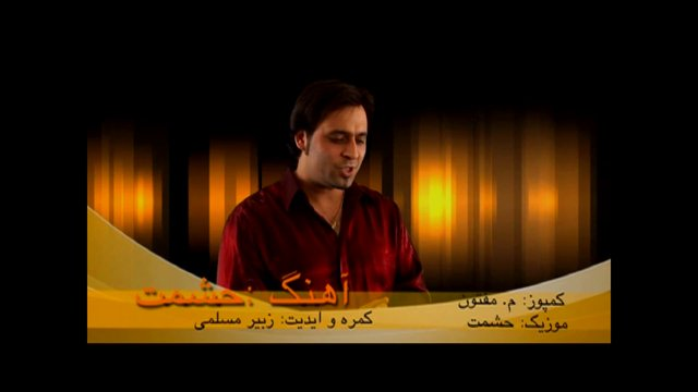 Eid Mubarak - Hashmat Ehsanmand AUG 2011 Full HD