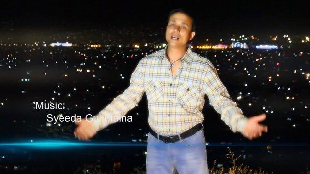 Eid Mubarak - Parwaiz Aliyar OCT 2013 Full HD