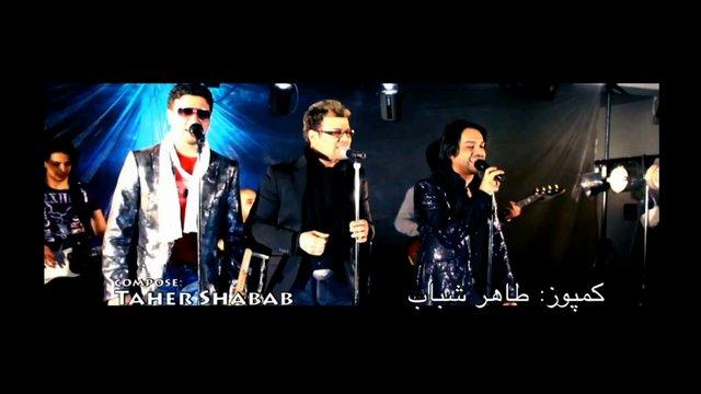 Gul Begom - Sediq Shubab, Taher Shubab, Khaled Kayhan APR 2012 Full HD