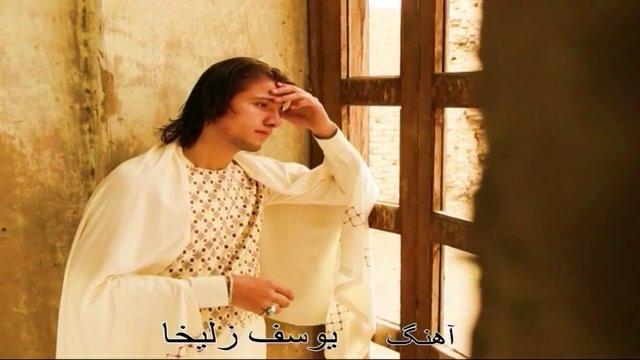 Zulaikha - Bashir Wafa 2012 Full HD