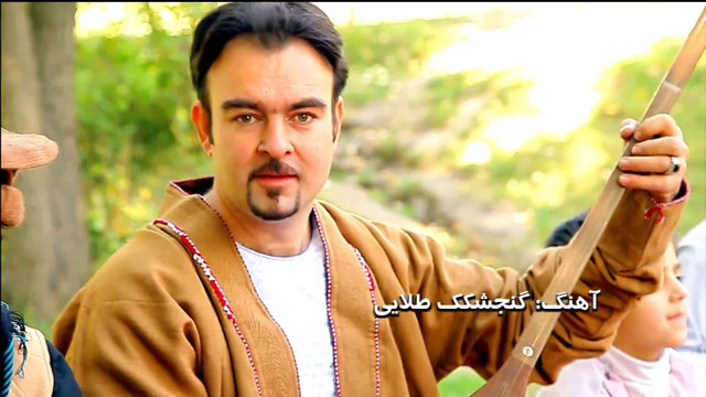 Gonjeshkak - Hashmat Omid DEC 2012 Full HD