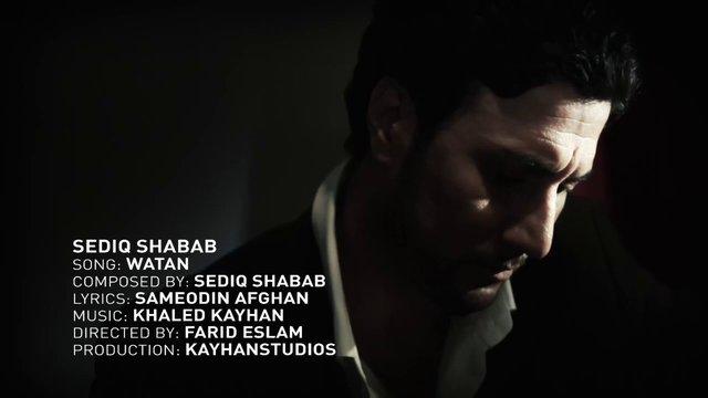 Watan - Sediq Shubab JUL 2010 HD