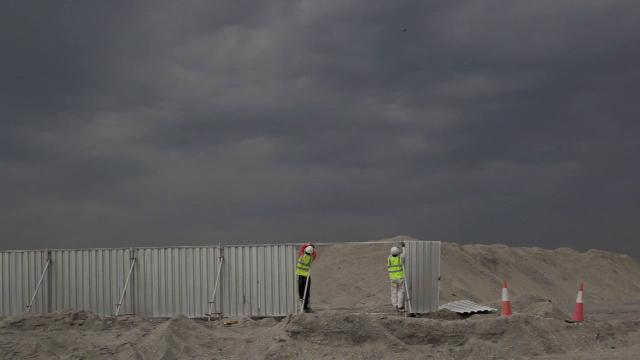 view video of Saadiyat Fence